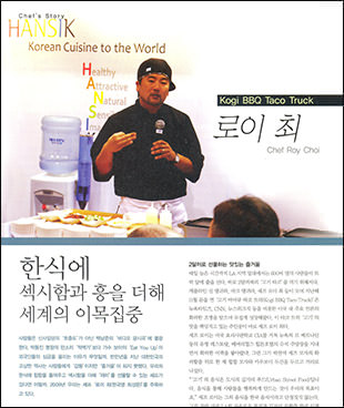 HANSIK - Korean Cuisine to the World